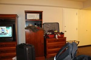 Meir av hotellrommet