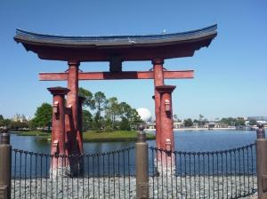 Vi står i Japan å ser mot Spaceship Earth..